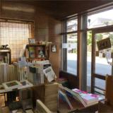 [沼津]書肆ハニカム堂 7月の営業日