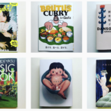 growbooksのそろそろ6冊