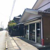 [沼津]書肆ハニカム堂6月の営業日