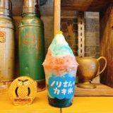 [沼津]8月のノリさんのかき氷スケジュール