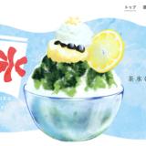 静岡県民なら抹茶推し!「しずおか茶氷 2020」