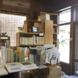 [沼津]書肆ハニカム堂 9月の営業日