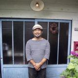 [御殿場]HAPTIC HOUSE長尾隆行さん「施主とは長く深い付き合いになるから仲良くなってしまうよね」
