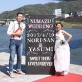 [コラム]PiLOT WEDDINGのアトリエから( 1 )20年目の結婚式