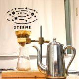 【本日20時30分より】みんなでコーヒー飲もうよ。 内藤金物店 × STERNEインスタライブ
