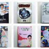 [コラム]growbooksのそろそろ6冊( 10 )