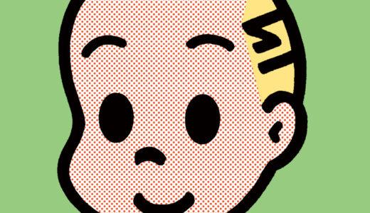 [三島]OSAMU GOODSは永遠、原田治展「かわいい」の発見