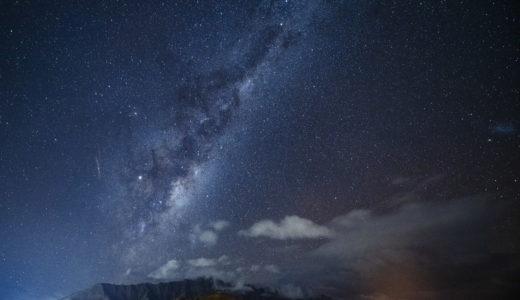 [長泉]ニュージーランド・ワンガヌイを旅しよう!Kia Ora ながいずみ&伊藤秀海写真展