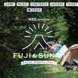 [富士]春フェス「FUJI &SUN'21」第一弾アーティスト発表