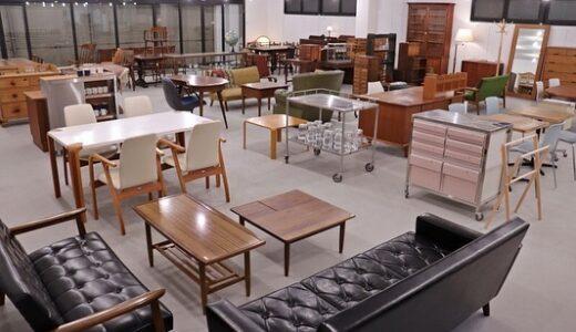 [沼津]ヴィンテージ家具が買えるcosaic Lab.が沼津にオープン