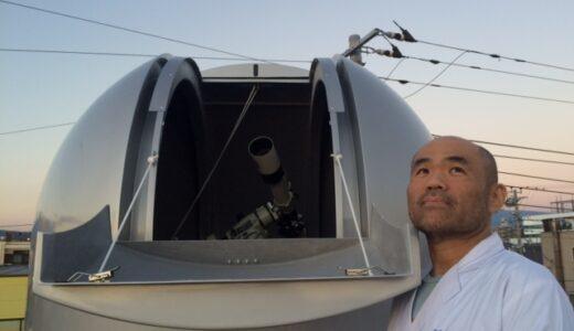 YouTube「5.26皆既月食ライブリレー」に沼津・月夜のうさぎ天文台が登場