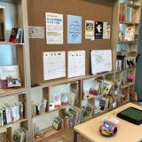 [沼津]みんなの図書館さんかくの一箱本棚はじめました( 2)