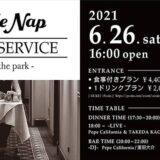 [沼津]一夜限りのルームサービスINN THE PARK「Little Nap ROOM SERVICE」