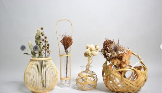 [沼津]涼を感じる美しい竹細工の一品「公長齋小菅ー暮らしの道具展ー」